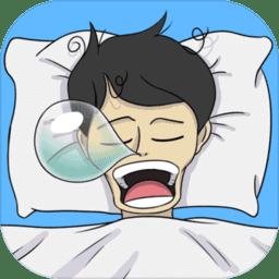 密室逃脱绝境系列10寻梦大作战游戏(crushdream)