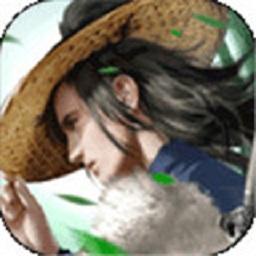 情剑奇缘游戏