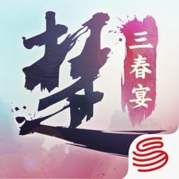 一梦江湖官方PC版