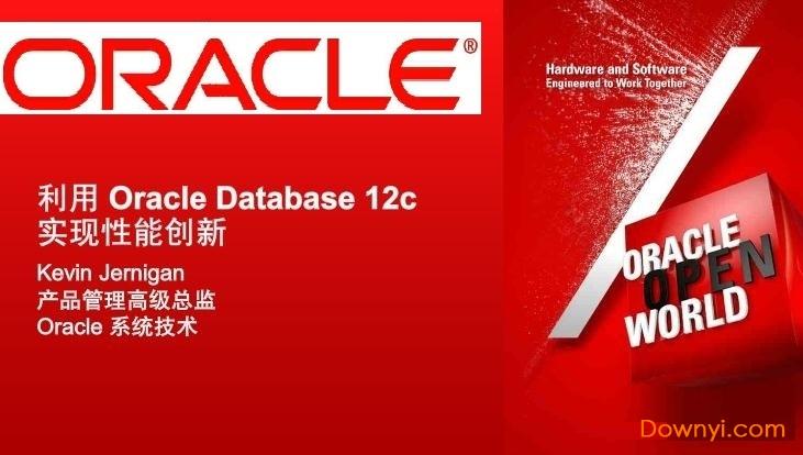 oracle12c����� v12.2.0.1 免�M版 0
