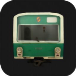 дёдБ╩ПЁ╣╨мпЁ╨е╪щй╩сно╥(train simulator 2019)