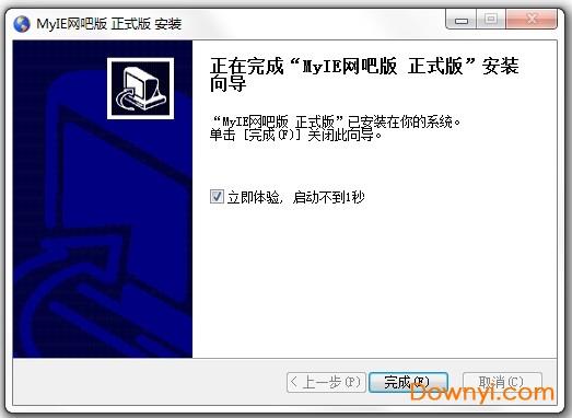 网吧专版myie9浏览器 正式版 0
