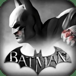 蝙蝠侠阿甘之城年度汉化版