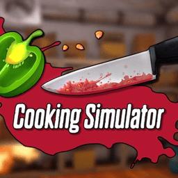 料理模擬器作弊器