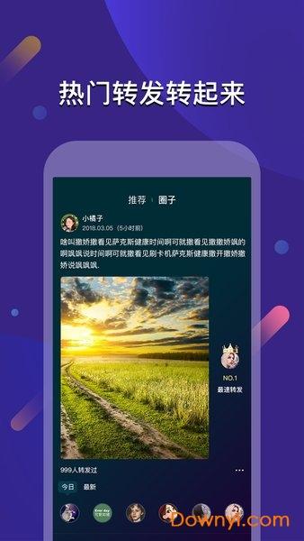 云闪短视频软件 v1.0.0 安卓版 1