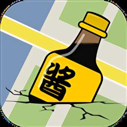 酱油工厂手机版