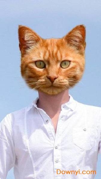 貓頭編輯軟件 v2.1.9 安卓版 0
