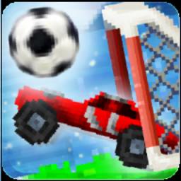 双人像素汽车足球内购破解版(pixel cars soccer)