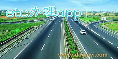 etc app