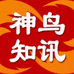 神鸟知讯app