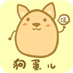 狗蛋影視app