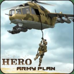 英雄反恐部隊無限金幣版