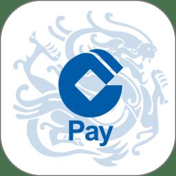中国建设银行龙支付软件
