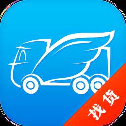 真好运司机app