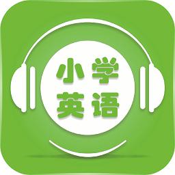 小學英語助手手機版