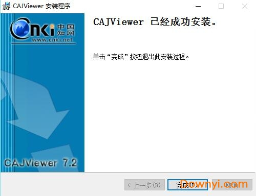 caj��x器(CAJViewer)