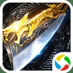 沙城戰神之刀刀烈焰游戲