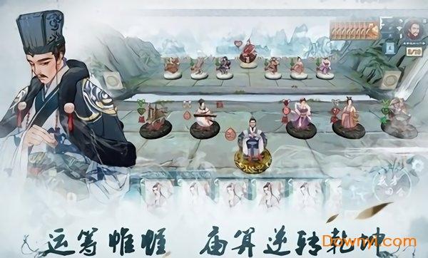 炎黄战争游戏 v1.557 安卓版 1