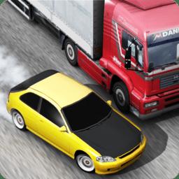 公路飆車中文破解版(trafficracer)