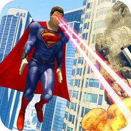 英雄超人模拟器