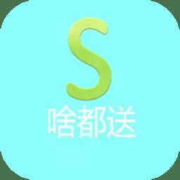 procreate免费版ipad