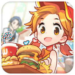 漢堡物語手游