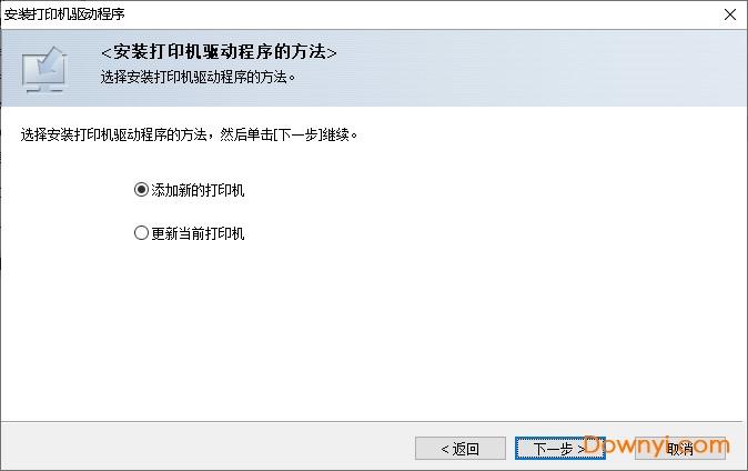 理光sp4510dn打印机驱动 v1.6.0.0 官方版 0
