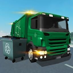 垃圾车模拟无限金币版