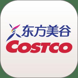 上海costco超市app(东方美谷会员)