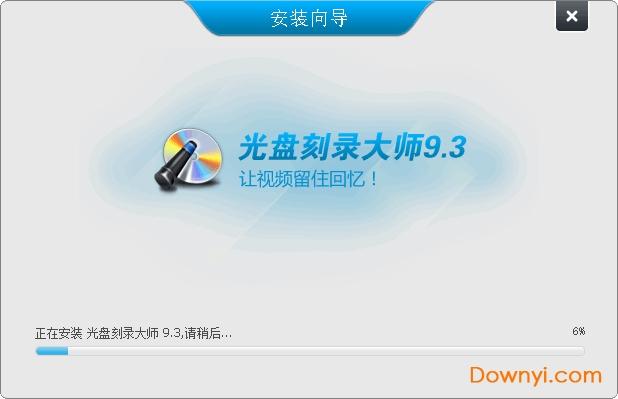 光�P刻�大��免�M版 v10.1 最新版 0