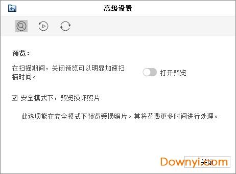 easyrecovery��X免�M版(���恢�蛙�件) v13.0.0.0 �G色最新版 0