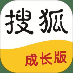 搜狐新闻成长版手机版