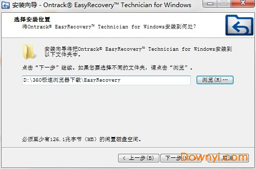 easyrecovery企业版破解版