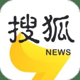 搜狐新闻资讯版赚钱app