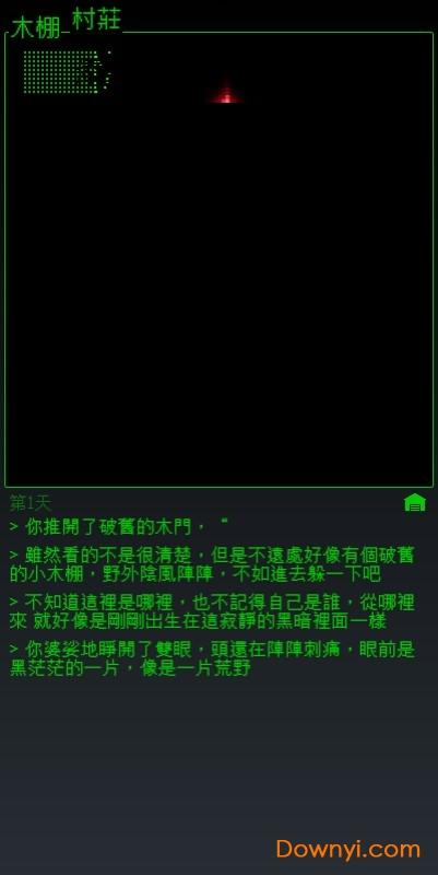 界中界破解版 v1.2.9 安卓无限原木版0