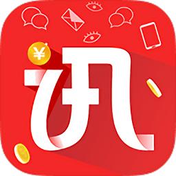 辣讯app
