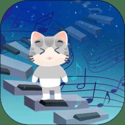 猫咪钢琴方块手游