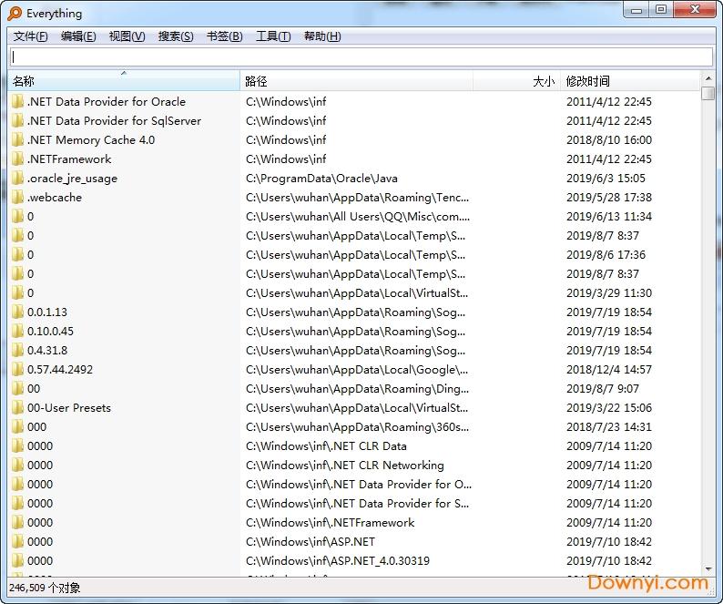 everything绿色中文版 v1.4.1.935 最新版 0