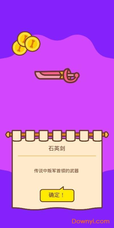 柴犬部队无限金币钻石版 v1.0.4 安卓最新版1