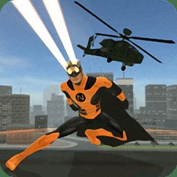 自由城市超级英雄无限技能版
