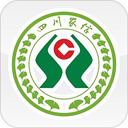 四川农信手机银行app