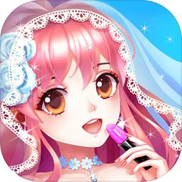 公主梦幻时装秀游戏