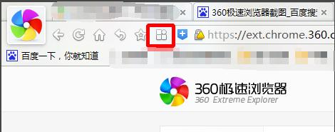 360�O速�g�[器