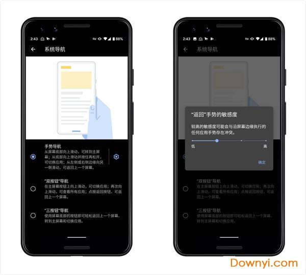 全新手机OS来了!Android 10猛