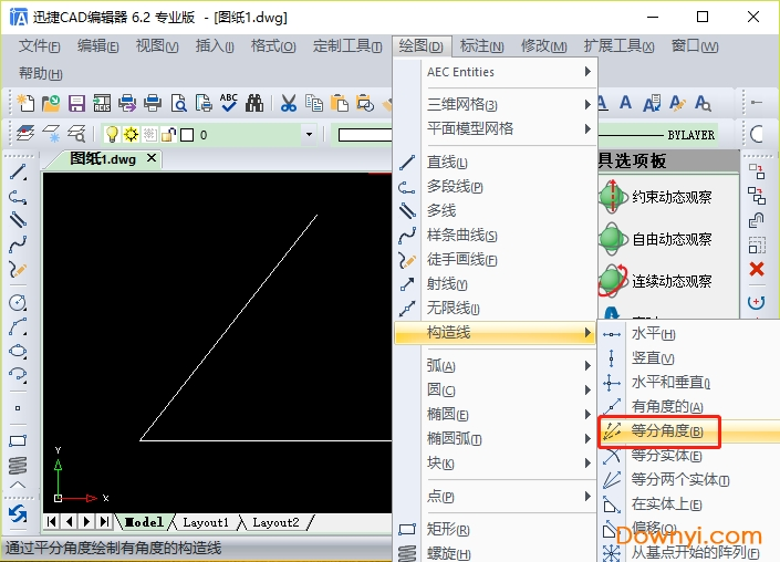 【�L�D】-【��造�】-【等分角度】�x�