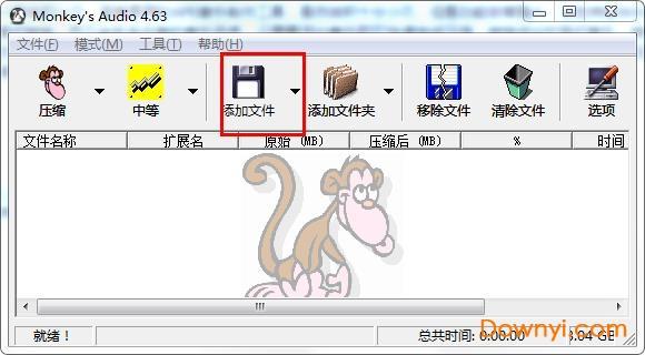 monkeys audio(wav�Dape工具)
