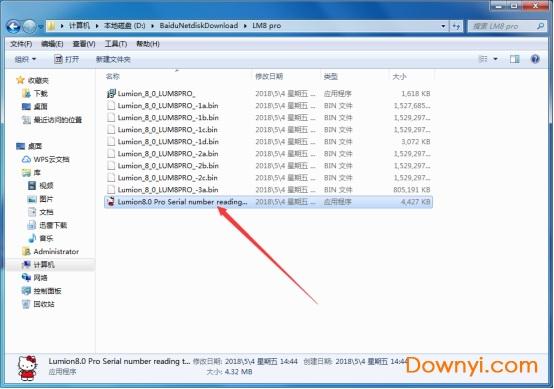 Lumion8.0破解中文版【Lumion8.0 pro破解版】正式版安装图文教程、破解注册方法