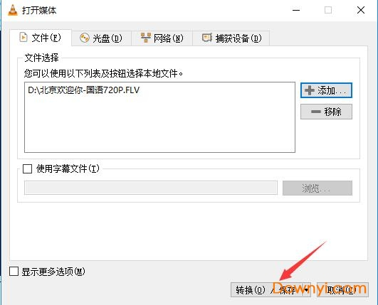 VLC media player(VideoLAN)