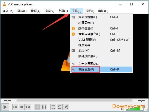 VLC media player免安装版 v3.0.11 中文版 0