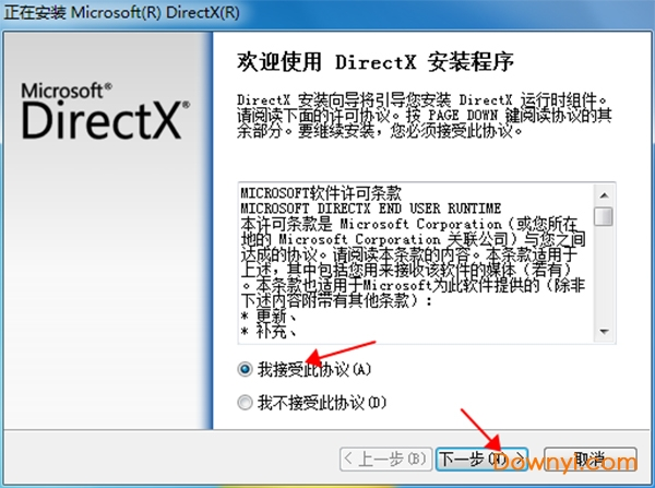 directx11修�凸ぞ�